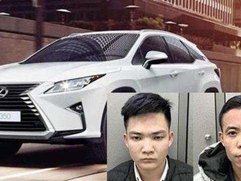 Chuyện thật như đùa: 2 thanh niên mua xe sang Lexus RX350 bằng tiền âm phủ