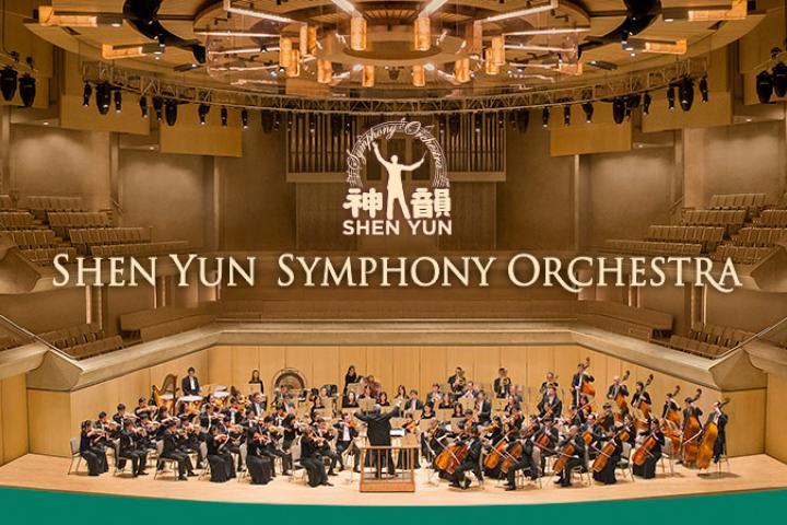 Dàn nhạc giao hưởng Shen Yun