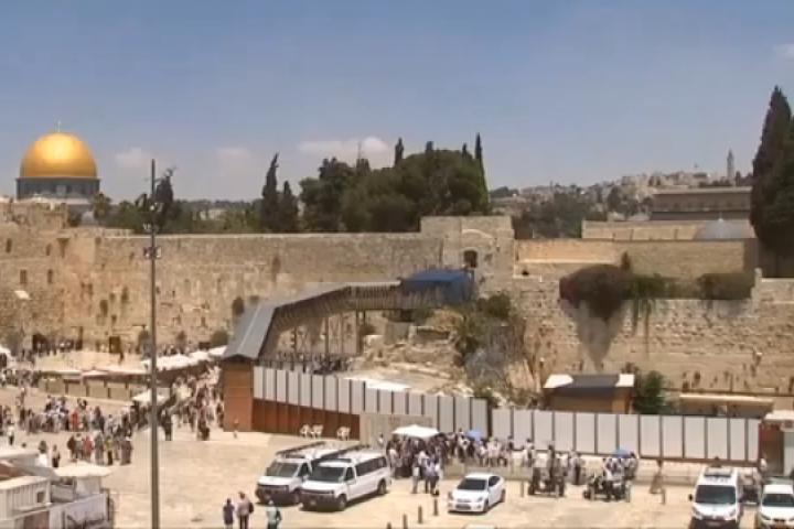 Con đường Hành hương mới được phát hiện ở Jerusalem